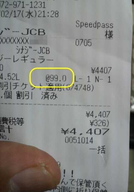 b0326613_00130100.jpg