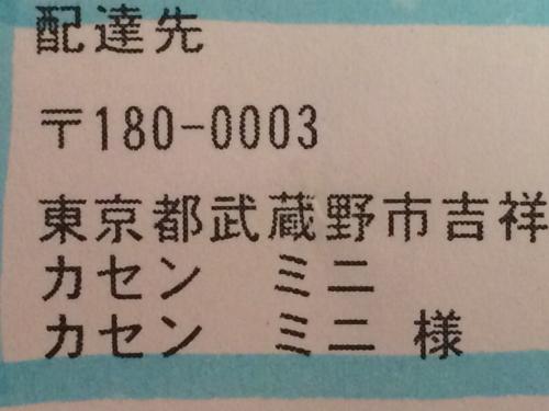 f0327534_14471904.jpg
