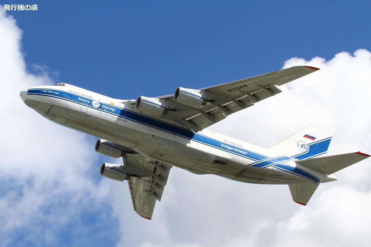いつかの普天間飛行場 アントノフの離陸  ヴォルガ・ドニエプル航空(VI)_b0313338_10544614.jpg