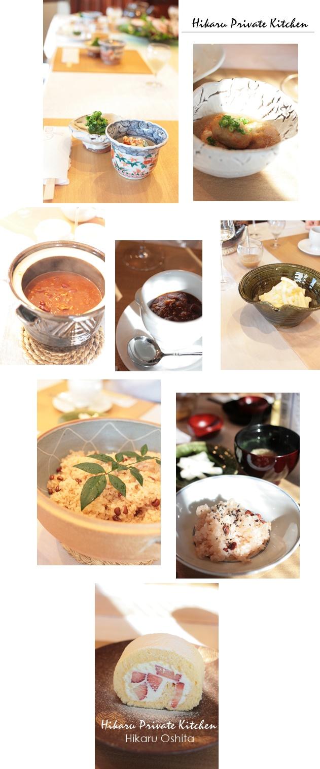 Hikaru Private Kitchen_c0193245_2247377.jpg