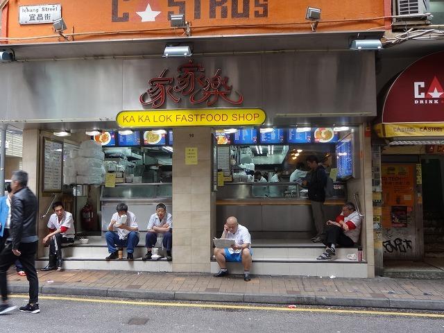 漢口道の奇華餅家へ向かってPart2 _b0248150_03390048.jpg
