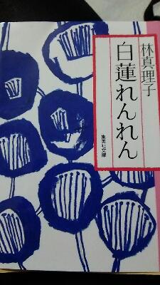 嗅覚から感じる「美」_f0008555_20515012.jpg
