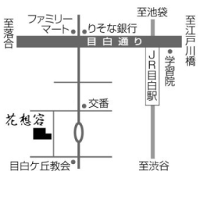 きものカフェ 花想容 かんざし展_e0271858_1064079.png