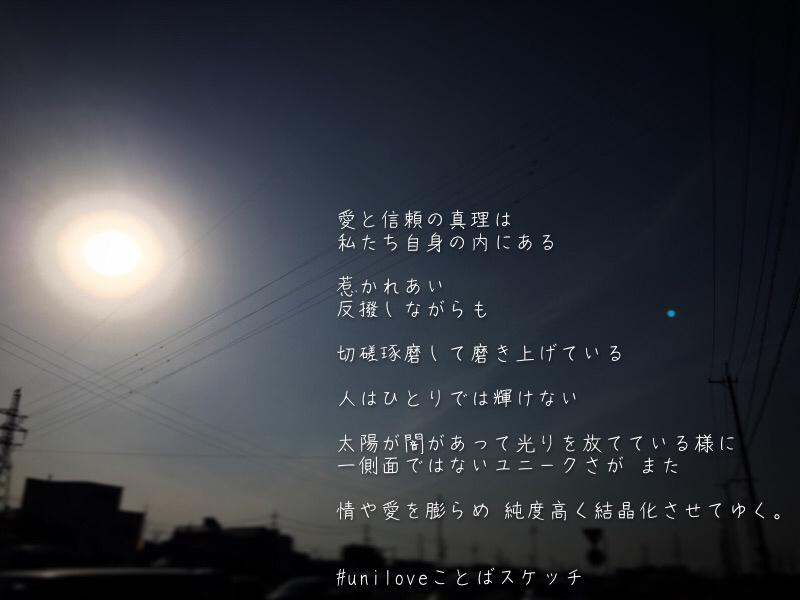 f0223361_10064302.jpg