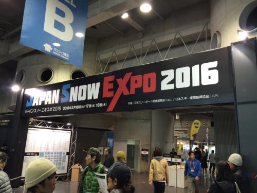 yonex  ⭐️japan snow expo 2016_c0151965_23595052.jpg