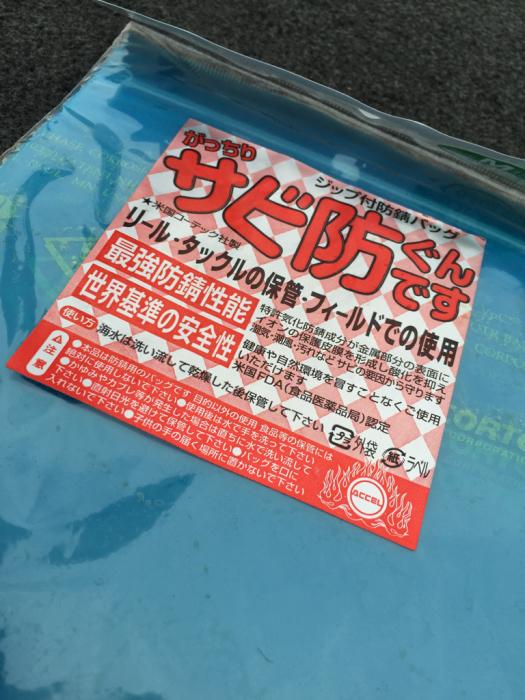 b0198668_10240075.jpg