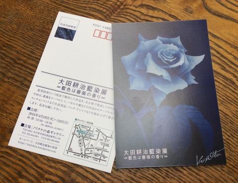 個展のお知らせ_e0013868_11291624.jpg