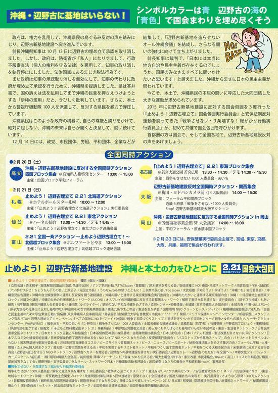 f0220068_17515592.jpg
