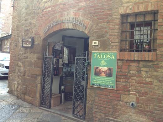 TALOSA、モンテプルチャーノのワイナリー_a0136671_0454384.jpg