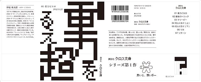 甲南女子大学メディア表現学科卒業制作選抜展_a0131787_1442031.jpg