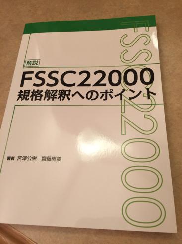 f0254491_21371267.jpg