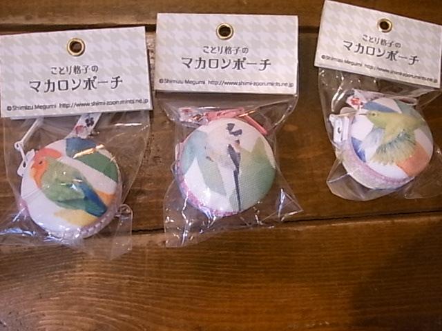 東急ハンズ京都店 作品紹介その2_d0322493_017896.jpg