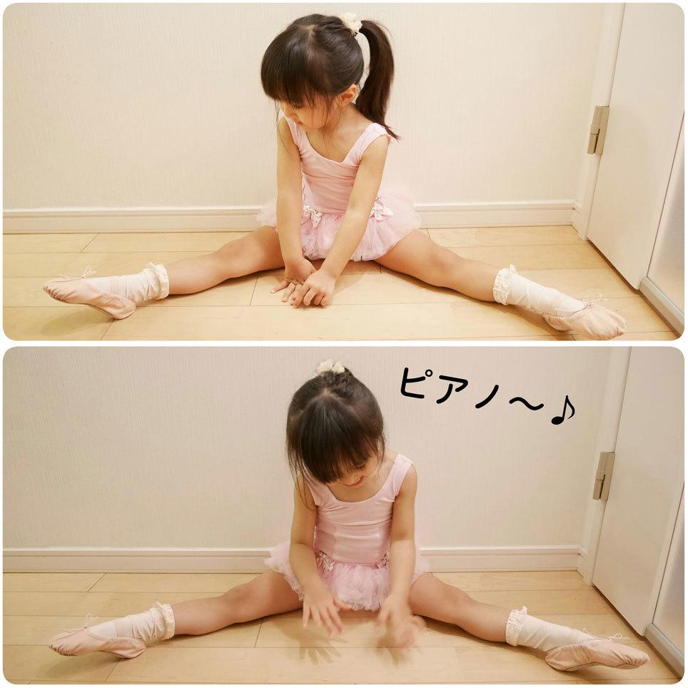 バレエ、開始!!_d0224894_00542164.jpg
