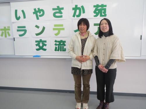 ボランティア交流会_a0158095_17222526.jpg