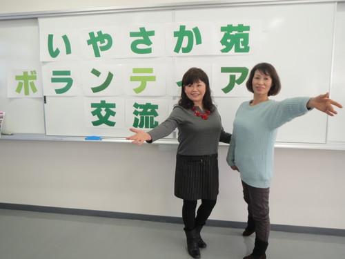 ボランティア交流会_a0158095_17233349.jpg