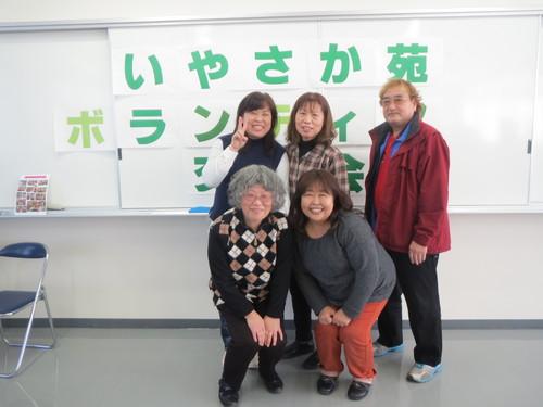 ボランティア交流会_a0158095_17251529.jpg