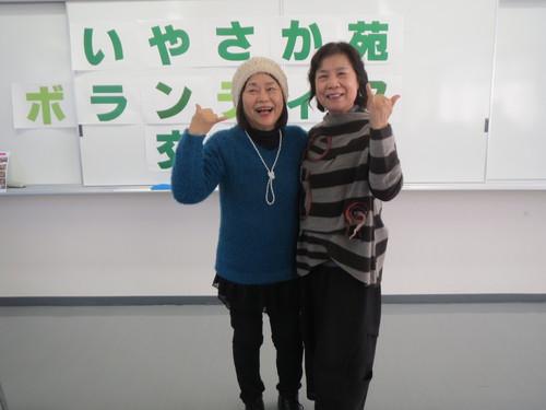 ボランティア交流会_a0158095_17262490.jpg