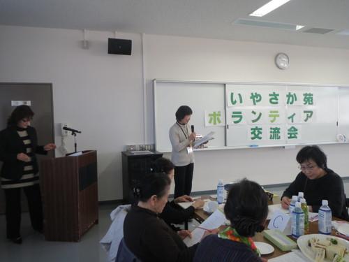 ボランティア交流会_a0158095_1771813.jpg