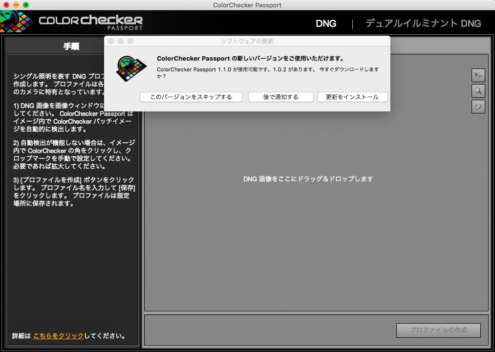 f0274403_20254571.jpg
