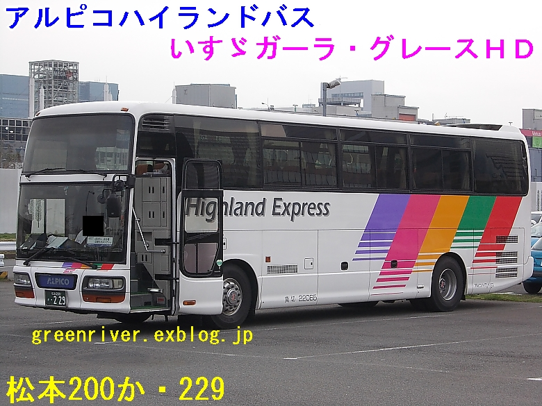 アルピコハイランドバス 229_e0004218_21445971.jpg