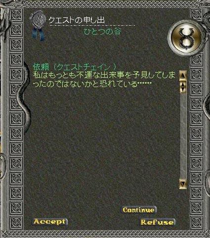 c0184233_18334111.jpg