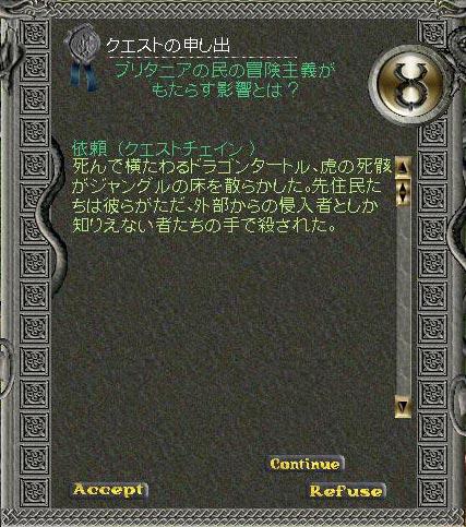c0184233_18342977.jpg