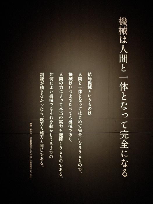 TOYOTA_f0315034_14260156.jpg