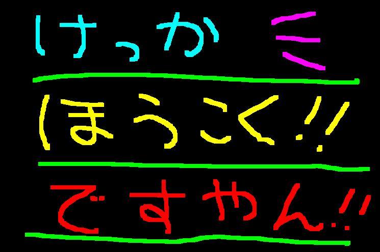 f0056935_2014680.jpg