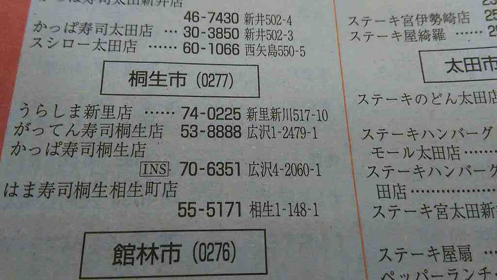 f0208737_08154146.jpg