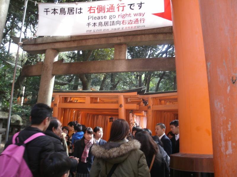そうだ、京都へ行こう 2_a0054041_17101359.jpg