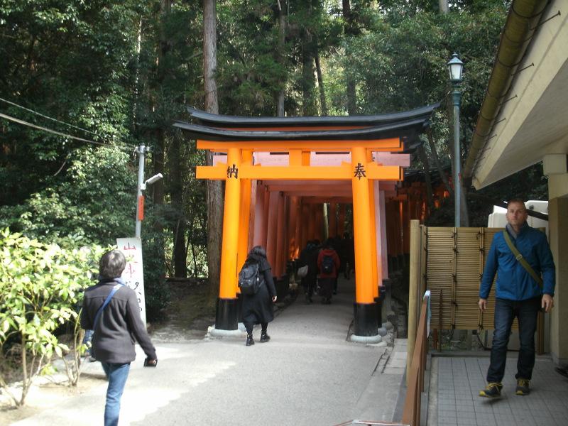 そうだ、京都へ行こう 2_a0054041_17142057.jpg