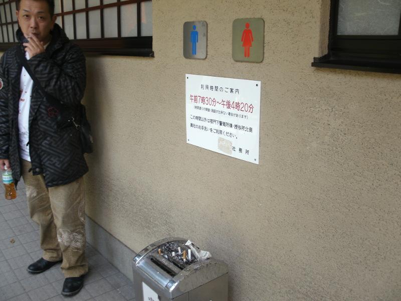 そうだ、京都へ行こう 2_a0054041_17162284.jpg