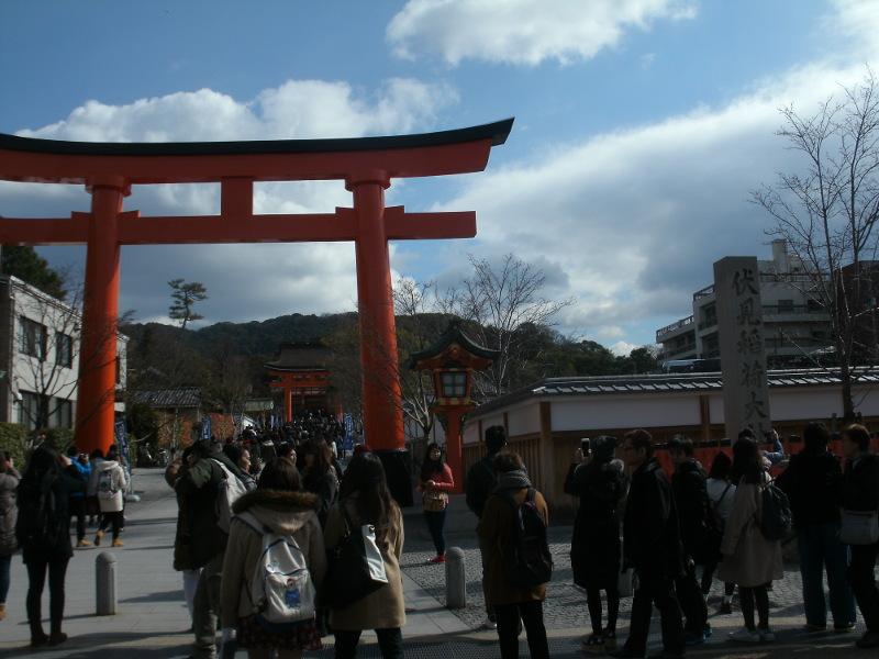 そうだ、京都へ行こう 2_a0054041_1742539.jpg