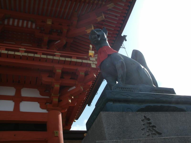 そうだ、京都へ行こう 2_a0054041_1764612.jpg