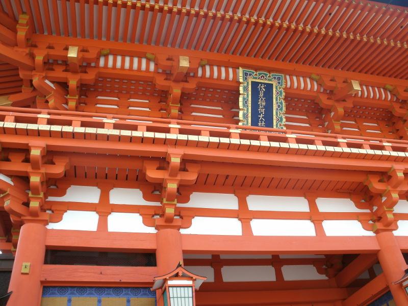 そうだ、京都へ行こう 2_a0054041_1774588.jpg
