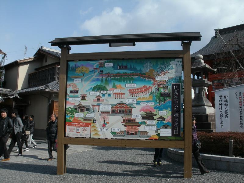 そうだ、京都へ行こう 2_a0054041_1781895.jpg