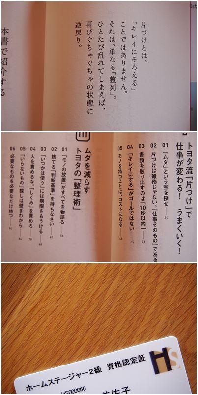 いろいろ☆_c0152341_10145178.jpg