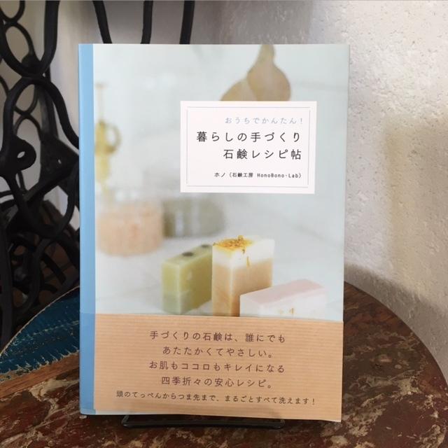 展示「バスルームで愛でる風景vol.02」開催_c0328441_14225100.jpg