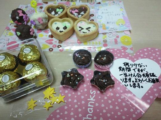 バレンタインday つづき_a0120942_1322476.jpg