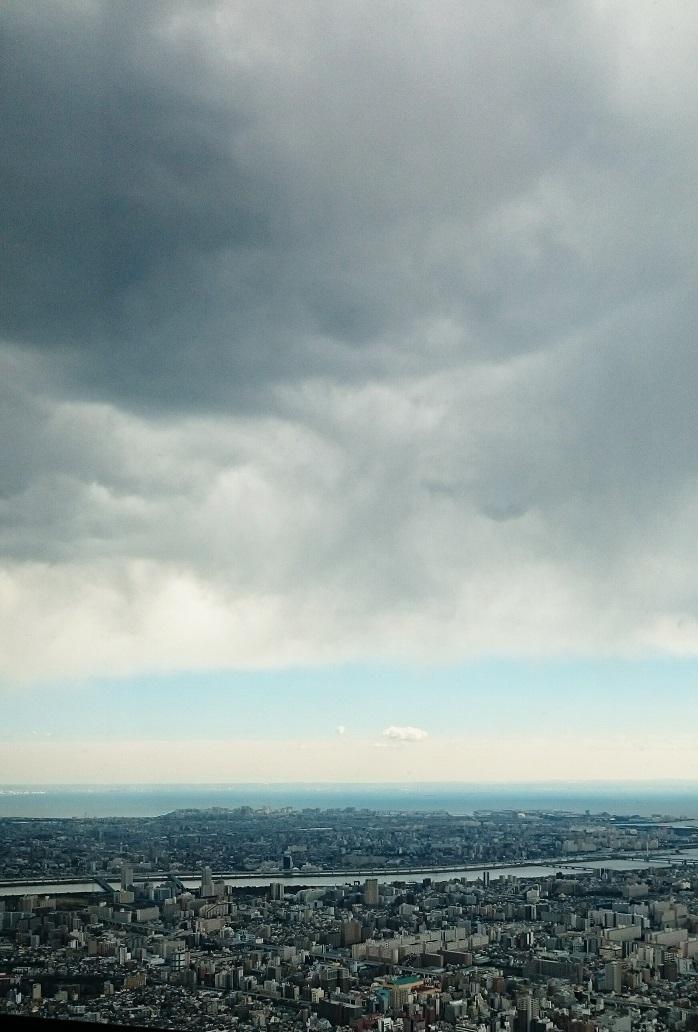 新刊&雲の信号!_c0157242_09570971.jpg