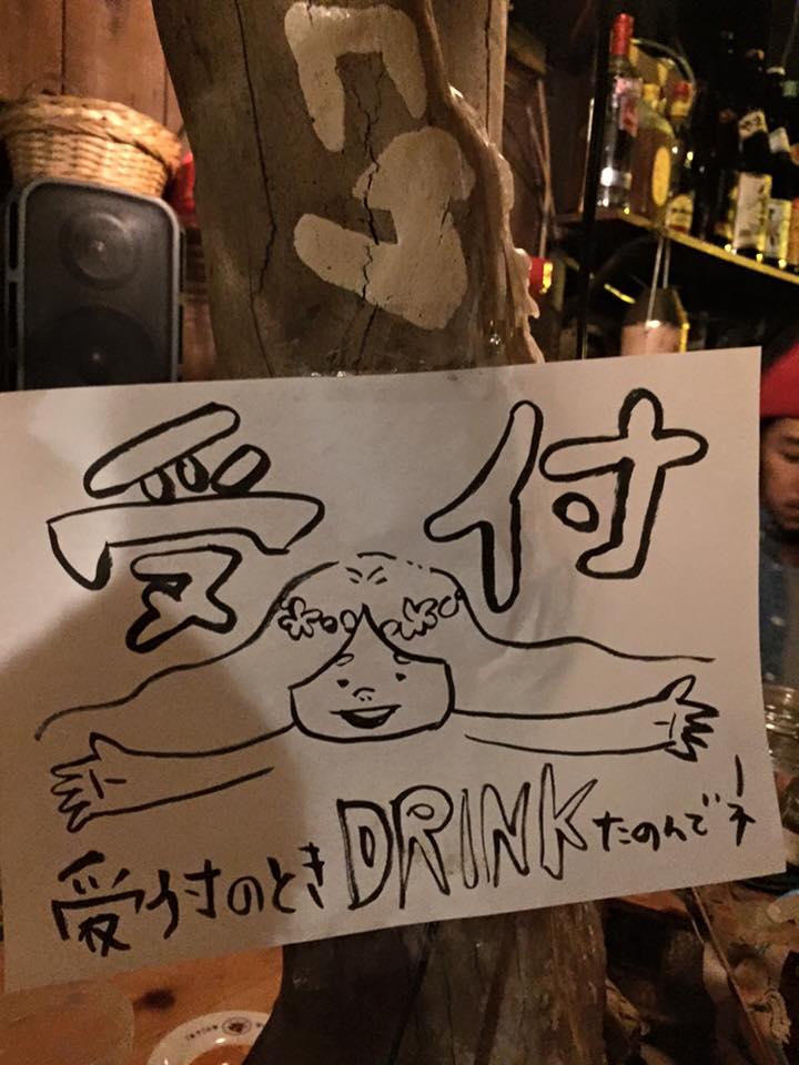 1/23(土)ひっぴぃ祭り_c0226146_12292437.jpg