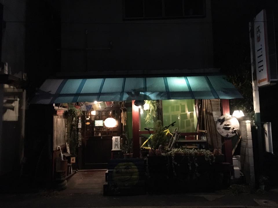 1/23(土)ひっぴぃ祭り_c0226146_12485425.jpg