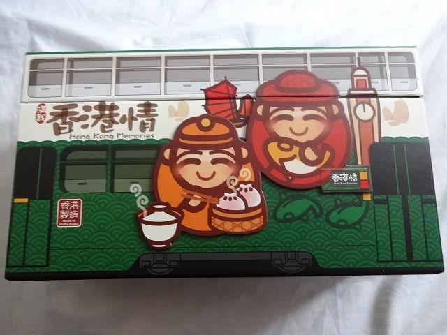 奇華餅家のお土産 _b0248150_07444032.jpg