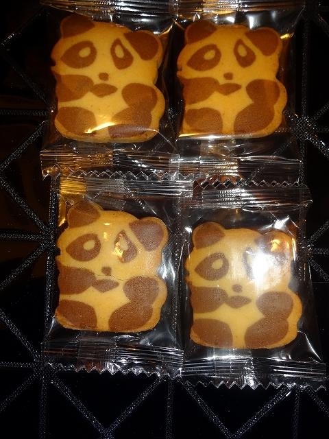 奇華餅家のお土産 _b0248150_07560965.jpg
