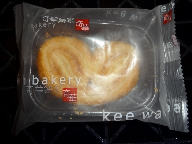 奇華餅家のお土産 _b0248150_08001289.jpg