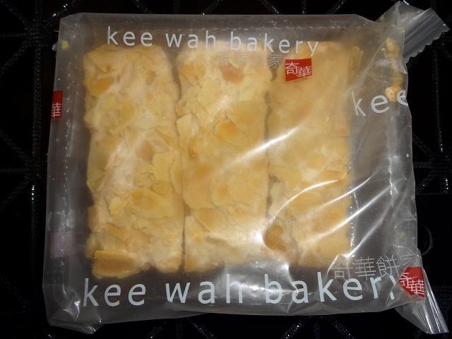奇華餅家のお土産 _b0248150_08045588.jpg