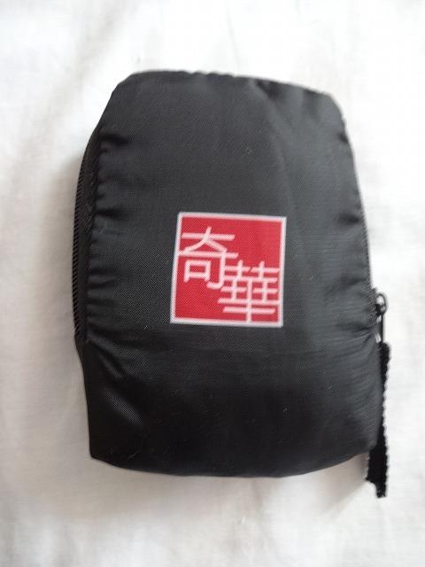 奇華餅家のお土産 _b0248150_08104558.jpg