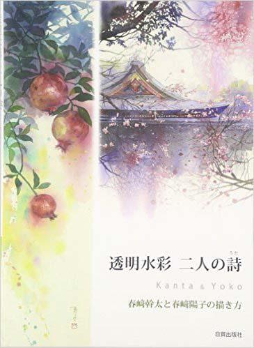 雑談_f0176370_16363247.jpg