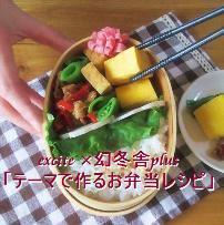 4.11 筍の炊き込みごはんの鮭弁当_e0274872_01481719.jpg