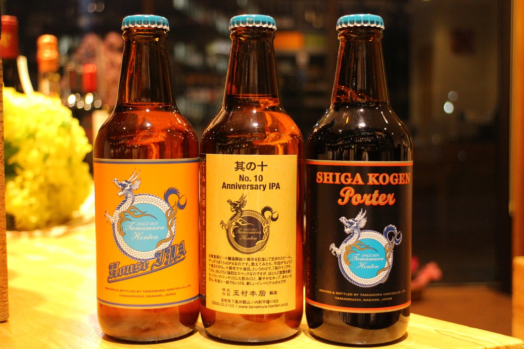 志賀高原ビール、入荷しました!_b0016474_18303189.jpg